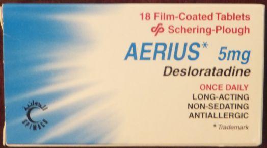 サウジの薬AERIUS英