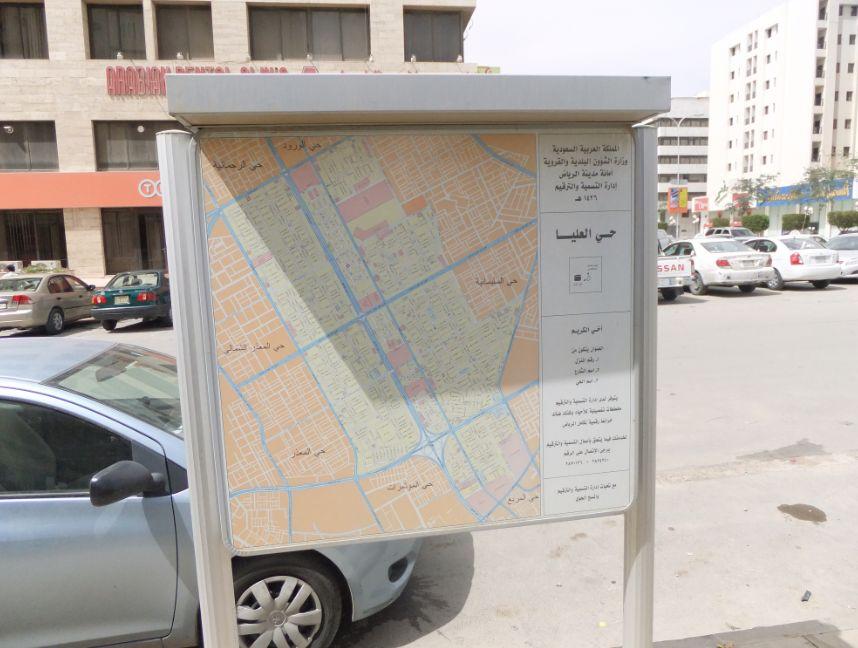 リヤドの町内案内図