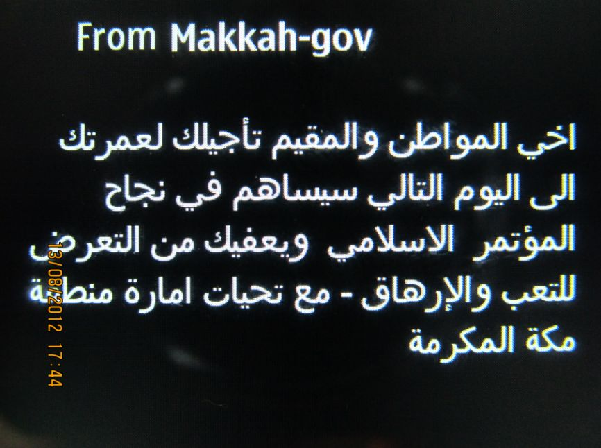 makkah gava2