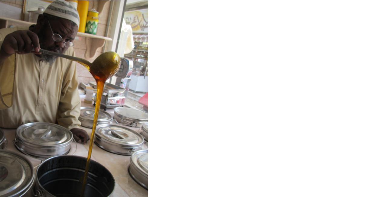 ターイフの蜂蜜