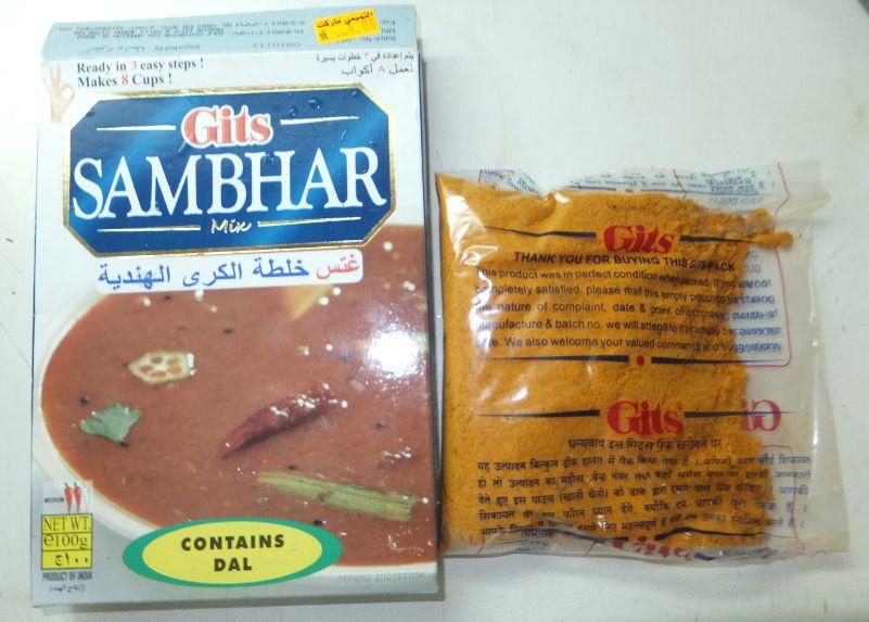 SAMBHAR12052203.jpg
