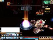 Dragonica10052120235400.jpg