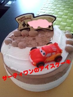 2011-0716-103642611.jpg