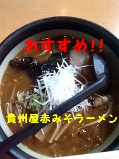 2011-0716-142003880.jpg