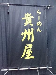 2011-0716-143422356.jpg