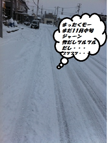 IMG_0275.jpg