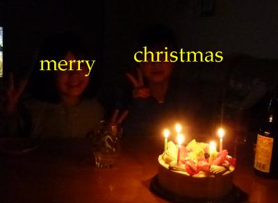 我が家のクリスマス会02