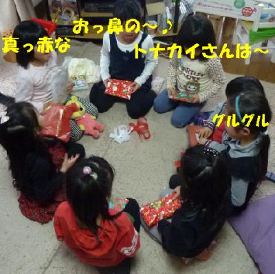 24日クリスマス会01