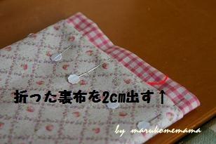 IMG_8164.jpg