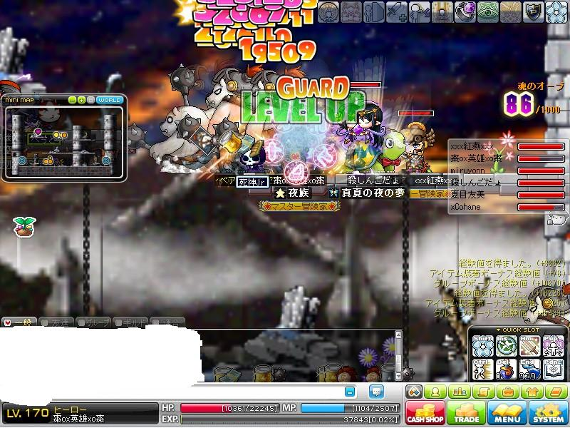 2011y10m10d_025105680.jpg