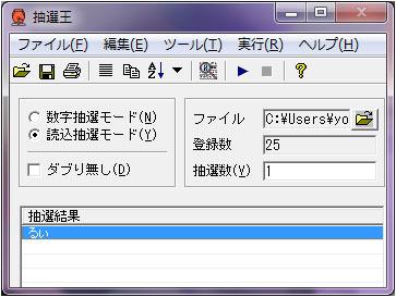 100522_01.jpg