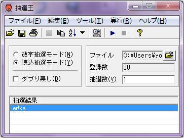 100522_02.jpg
