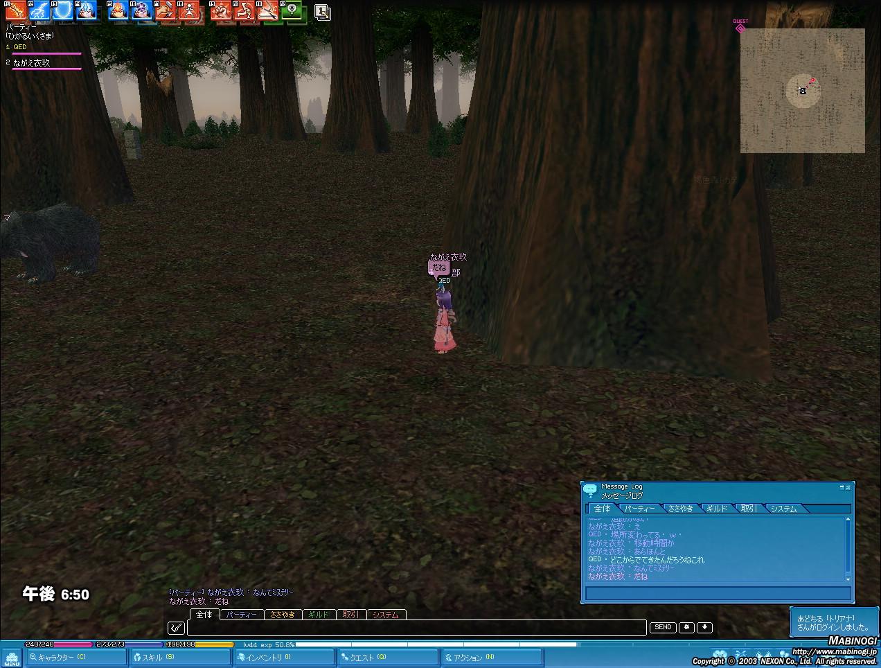 mabinogi_2011_02_03_009.jpg
