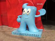 180px-Haibao_en_Expo_2008.jpg