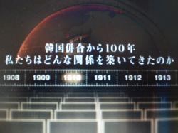200705+009_convert_20100506142001.jpg