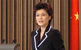 中國外交部:對日本自衛隊高官美化侵略感到震驚