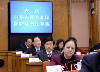 全國人大常委會會議二十六日在北京閉會,會議表決通過了國防動員法(中新社)