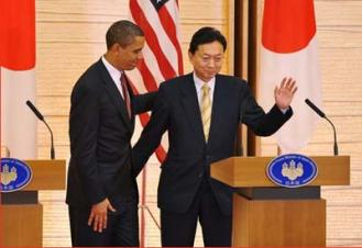 407 610x_Obama_Hatoyama_Kantei_Getty-Images1