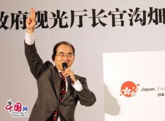 501 「日本は上海万博の最大の応援者だ」と意欲を示す溝畑宏長官