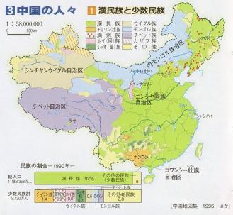 東京書籍2