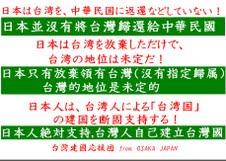 mail_20100305192316.jpg