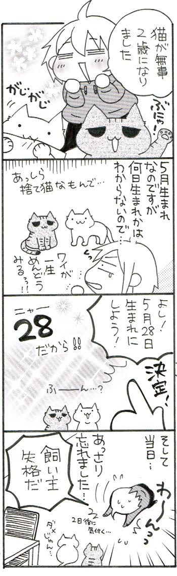 comic007-01.jpg