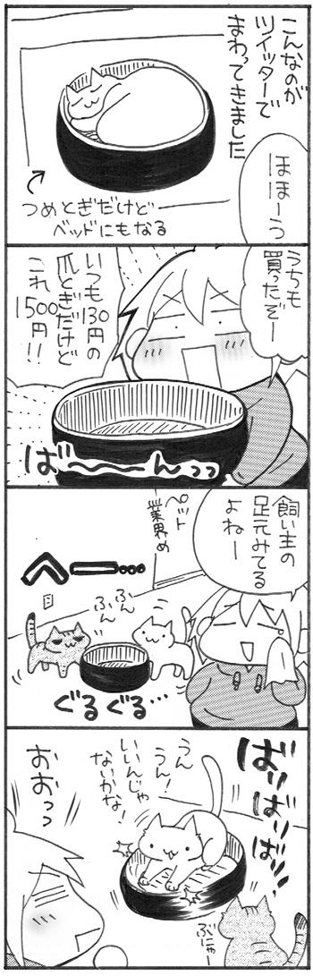 comic007-02.jpg