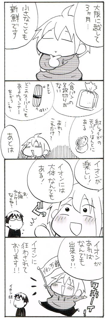 comic008-01.jpg