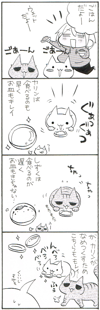 comic008-02.jpg