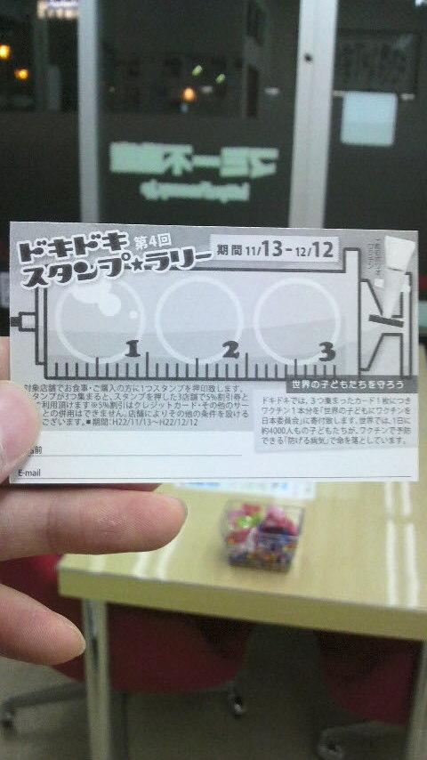 2010111517410000.jpg