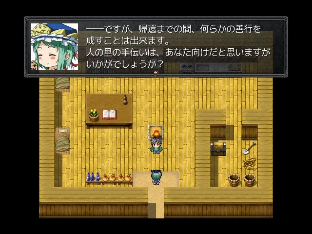映姫様、大事なキャラです。