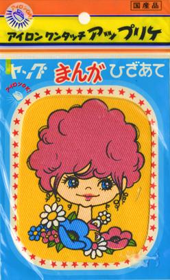 2010春中崎町雑貨店クルール3