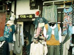 2010春中崎町クルール1