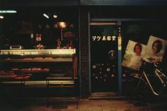 2010春中崎町mono商店街風景