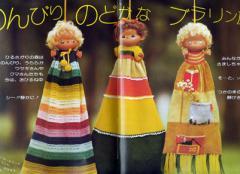 2010春中崎町ネグリジェ人形本3