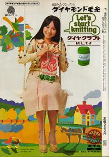 2010春中崎町ネグリジェ人形本2