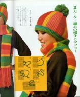 2010春中崎町棒針あみ本5
