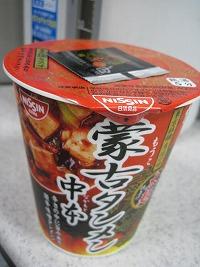 koenji-nakamoto44.jpg