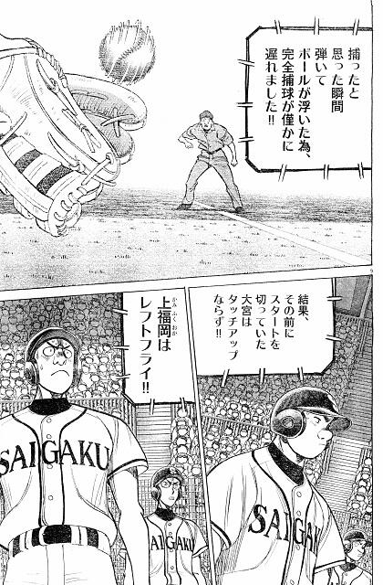 http://blog-imgs-44.fc2.com/m/a/n/mangakikou/vK6mTtn.jpg