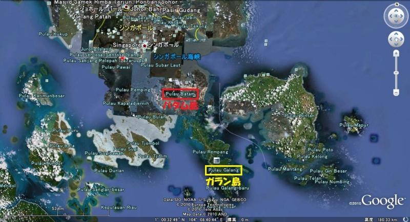 プロジェクト地(シンガポールから囲みあり)小