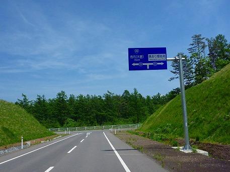 岩手山パノラマライン(2010.6.7)