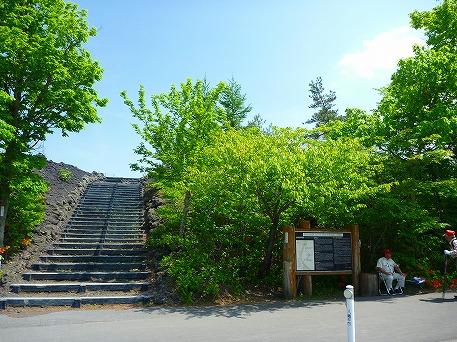 焼走り熔岩流①(2010.6.7)