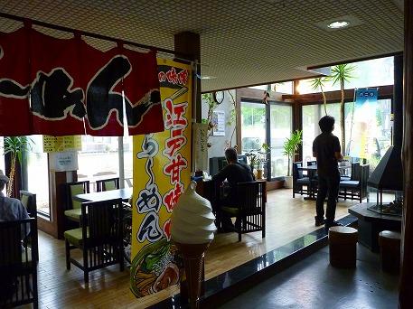ほろほろ亭店内②(2010.6.8)