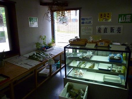 森乃湯内産直(2010.6.8)