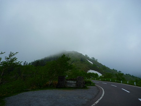 茶臼岳ぶらり01(2010.6.17)