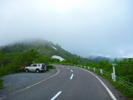 茶臼岳ぶらり02(2010.6.17)