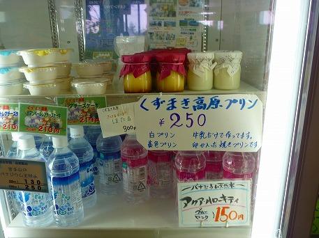 あすぴーて05(2010.6.23)