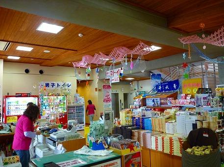山頂レストハウス03(2010.6.26)