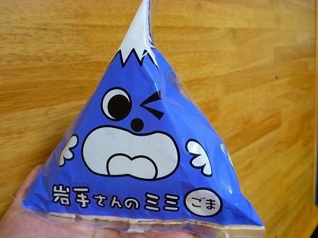 岩手山のミミ02(2010.6.28)