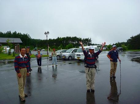 岩手山登山01(2010.7.1)